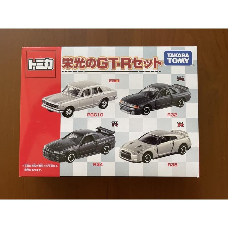 Tomica 榮光GTR GT-R 套裝