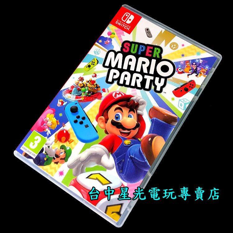 二館【NS原版片】☆ Nintendo Switch 超級瑪利歐派對 ☆【中文版 中古二手商品】台中星光電玩