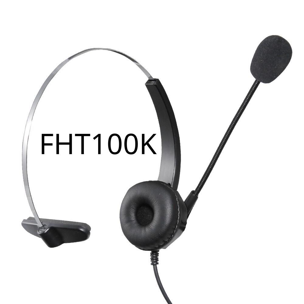 【仟晉資訊】FHT100K國洋TENTEL專用電話耳機麥克風 K761 K361 K362 K732 K762 單耳耳麥