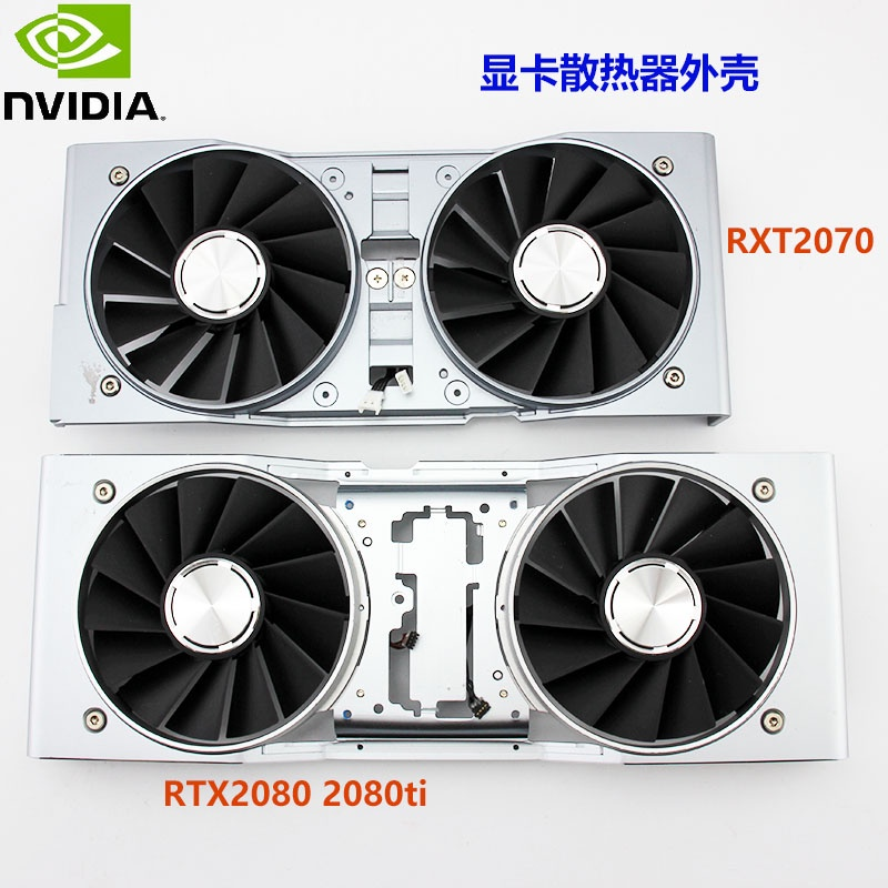 風扇 散熱風扇 顯卡 筆電散熱器✘英偉達 NVIDIA GeForce RTX 2070 RTX2080 2080T