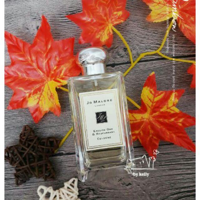《Jo Malone》 英國橡樹與紅醋栗  < 已停產 >  秋天的氣質性感香氛~🍁  分裝  試香