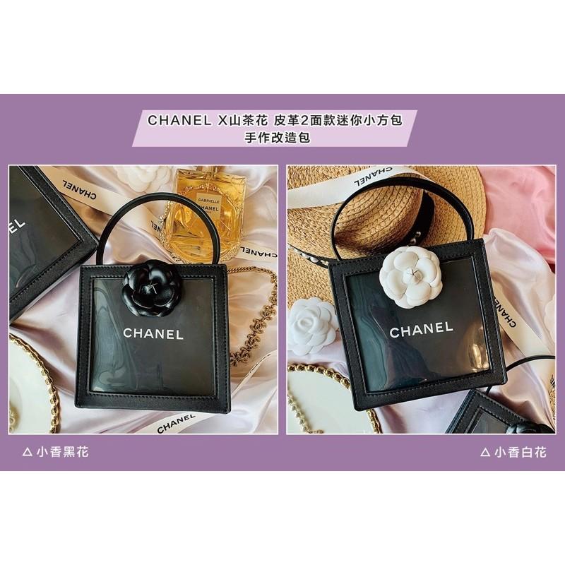 紙袋改造包 精品紙袋改造 Chanel改造包成品 皮革小包