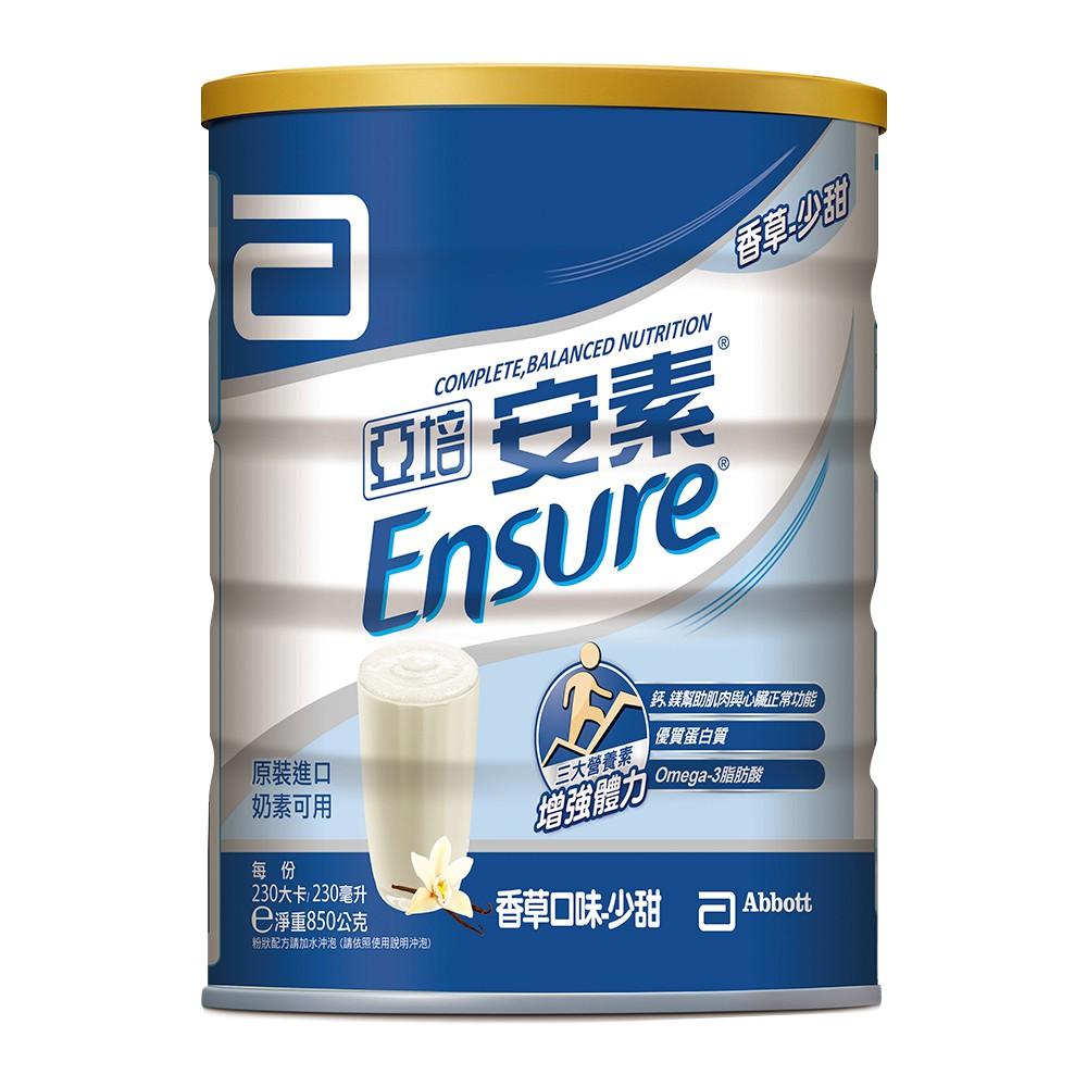 亞培 安素優能基營養配方-粉狀 (香草少甜) 奶粉 850g【久億藥局】