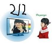 [升級再進化]台灣製FOR Acer KA241Y  Depateyes抗藍光護目鏡24吋液晶螢幕保護鏡(鏡面合身款)