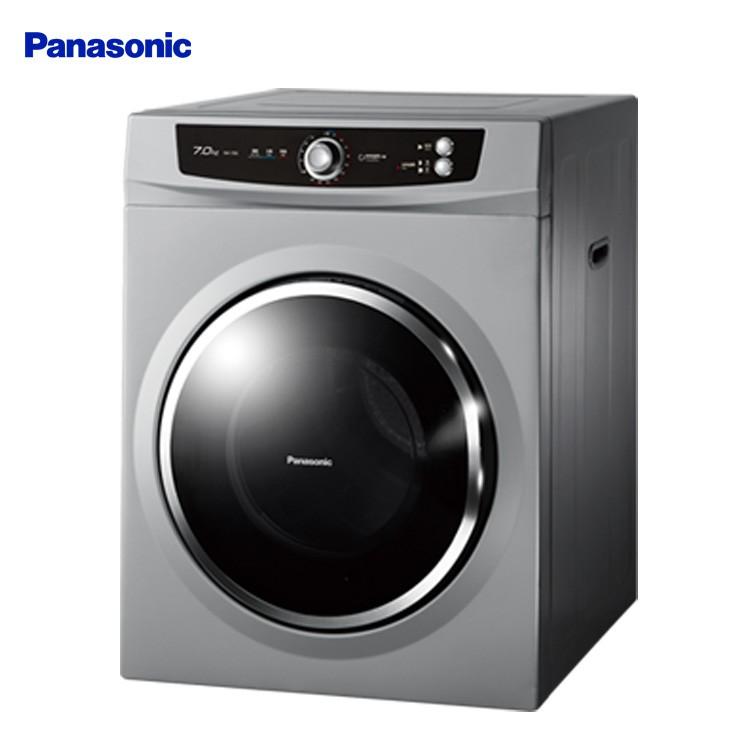 Panasonic 國際 NH-70G-L 乾衣機 7KG 光曜灰 (季節品訂購請先洽詢)