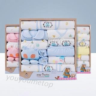 18件套 新生兒禮盒套裝 新生嬰兒套裝女童男童服裝暖棉套裝嬰兒衣服褲子背帶褲