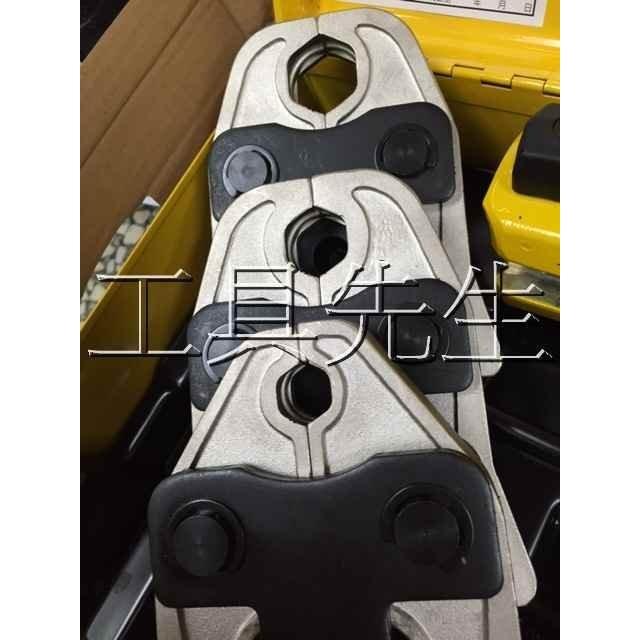 雙壓接環【工具先生】德國 REMS 電動油壓式(槍型)-全自動回油壓接 不銹鋼管 熱水管 電動油壓 壓著 壓接 工具