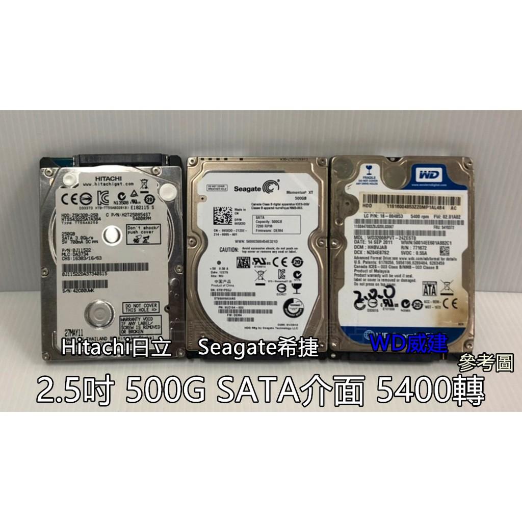 九日電腦 台北店 2.5吋 500G SATA介面 5400轉 筆記型硬碟 中古硬碟 二手硬碟 拆機良品 廠牌隨機出貨