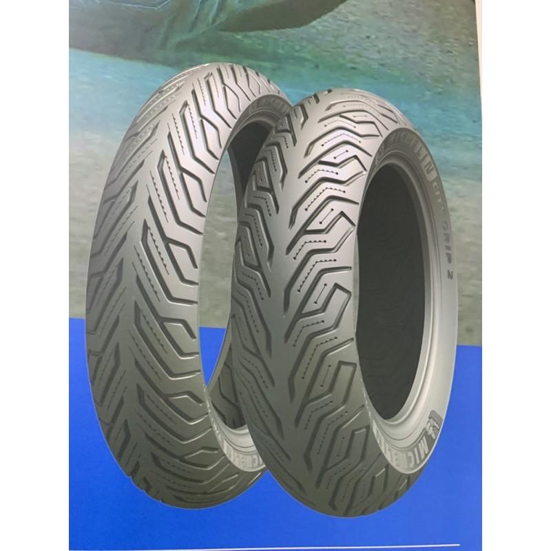GOGORO S2 好用的米其林輪胎110/70-13 及100/80-14