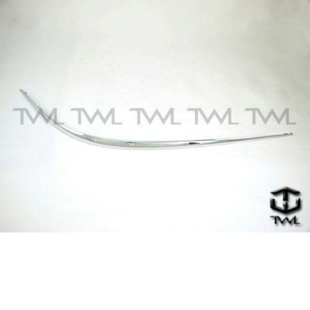 全新BENZ W211 02~06年前保桿鍍鉻飾條
