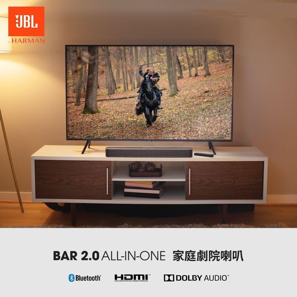 JBL Bar 2.0 ALL IN ONE 家庭劇院喇叭 SOUNDBAR 公司貨《名展音響》
