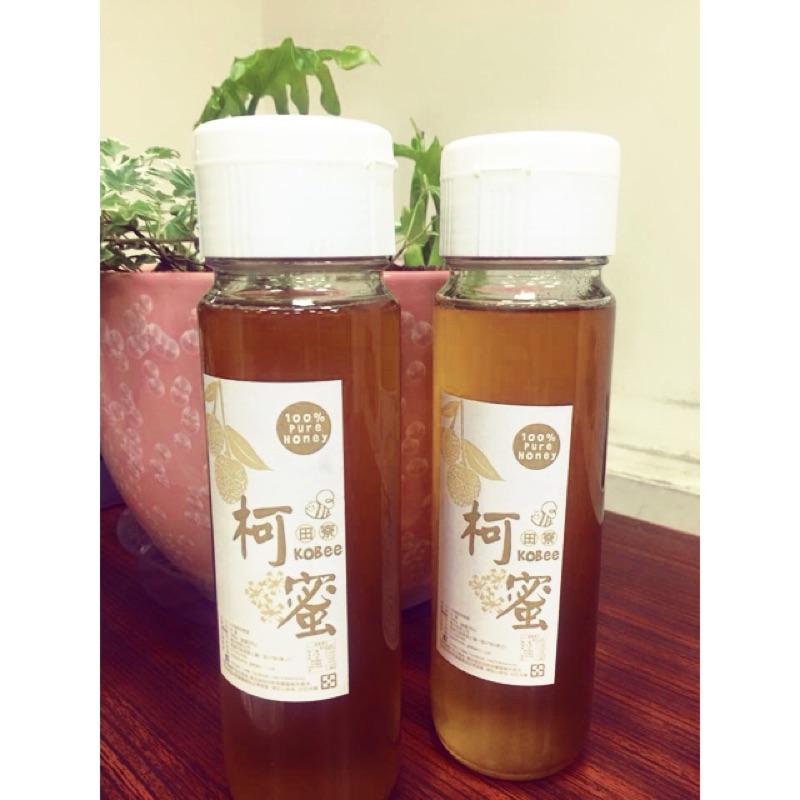 玉荷包蜂蜜、大崗山龍眼蜜(淨重1100g)