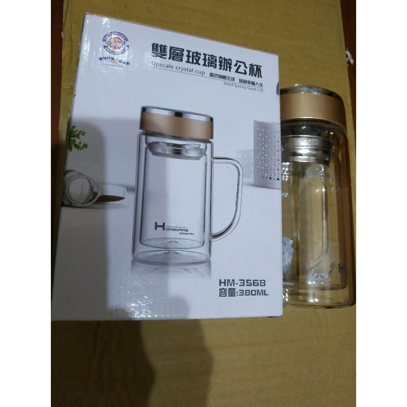 (有成型瑕疵) 家魔仕 雙層玻璃杯 380ml  304不鏽鋼濾網 濾茶杯 雙層玻璃辦公杯 耐熱玻璃杯 玻璃杯 泡茶杯