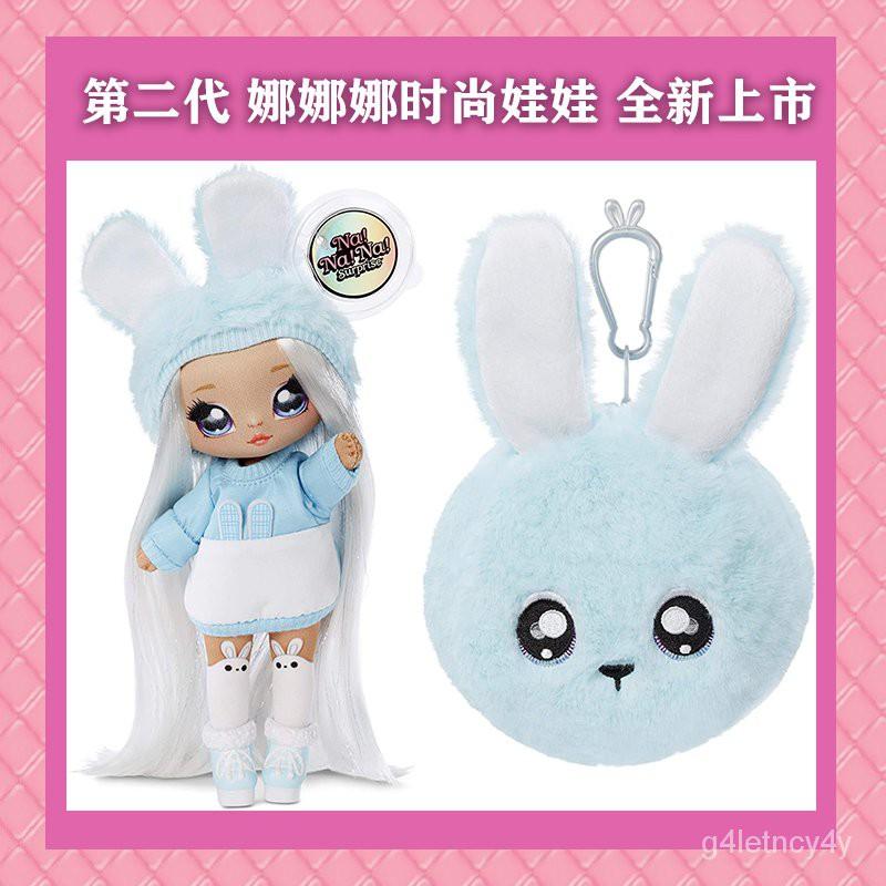 #熱銷 Nanana布偶少女波姆娃娃第三四代娜娜娜驚喜娃娃貓盲盒玩具獨角獸