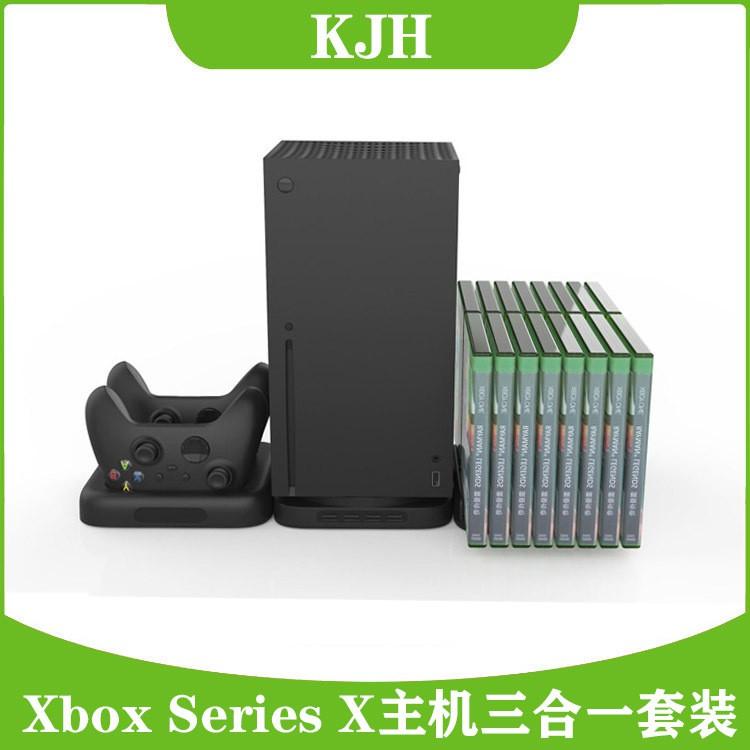 ¤Xbox Series X主機底座+手柄充電座充+游戲光盤收納架三合一套裝