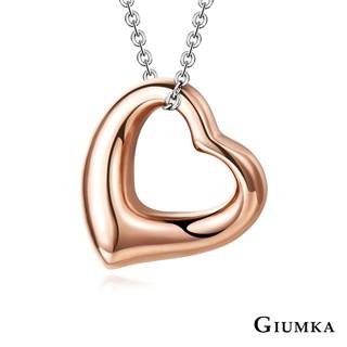GIUMKA項鍊項鏈短項鍊鈦鋼項鍊女生項鍊浪漫交織 玫金色單個價格 MN03118