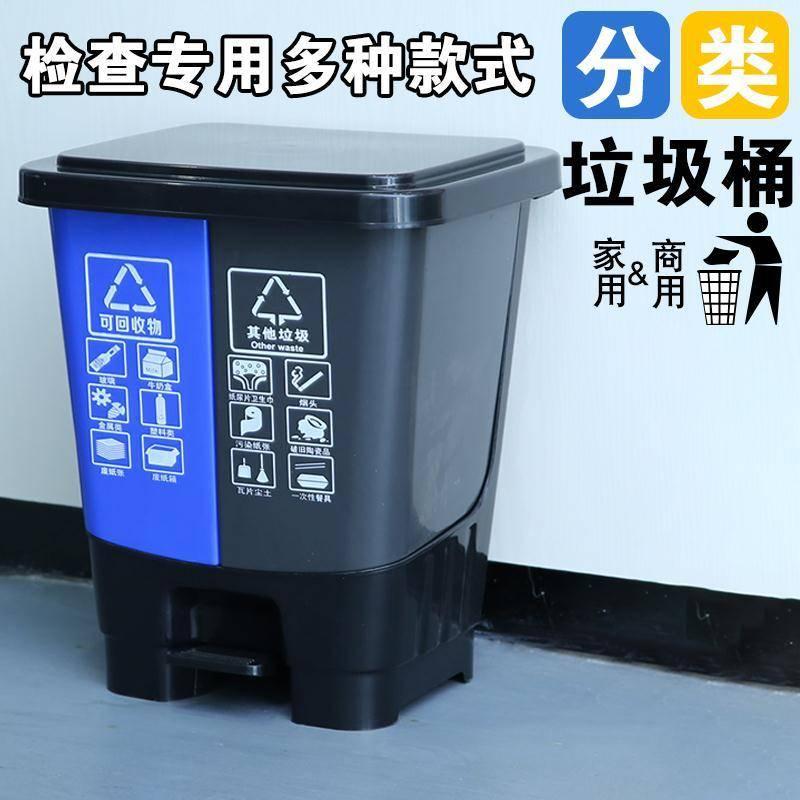【廚房乾濕分離 創意實用】熱銷乾濕雙桶 戶外垃圾分類垃圾桶 雙層腳踏式可回收分類環保垃圾箱大號