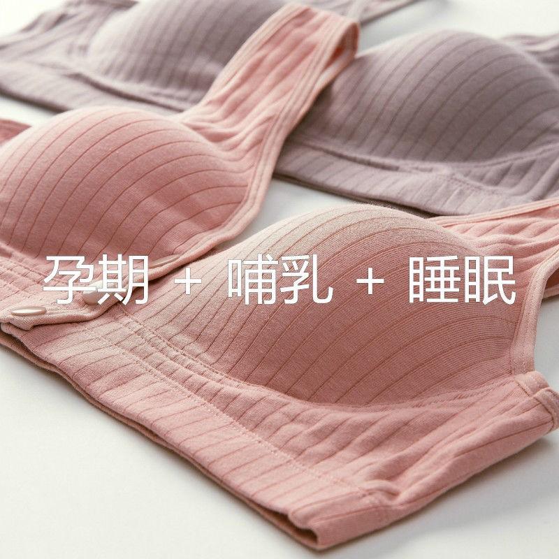 純棉哺乳文胸背心式聚攏防下垂喂奶孕婦內衣懷孕期中母乳胸罩薄款 哺乳內衣 孕婦 內衣 哺乳衣 無鋼圈 漲奶 親膚 舒適