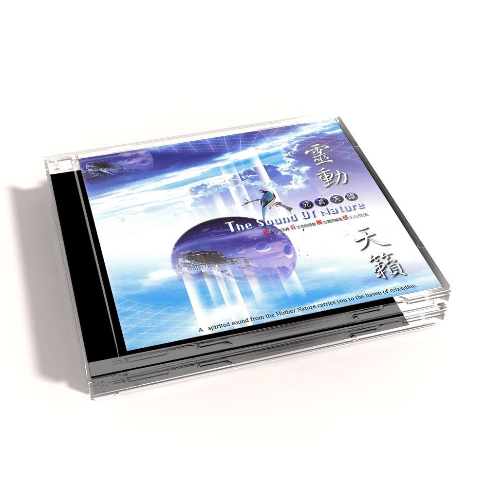 【新韻傳音】靈動天籟CD MSPCD-99015
