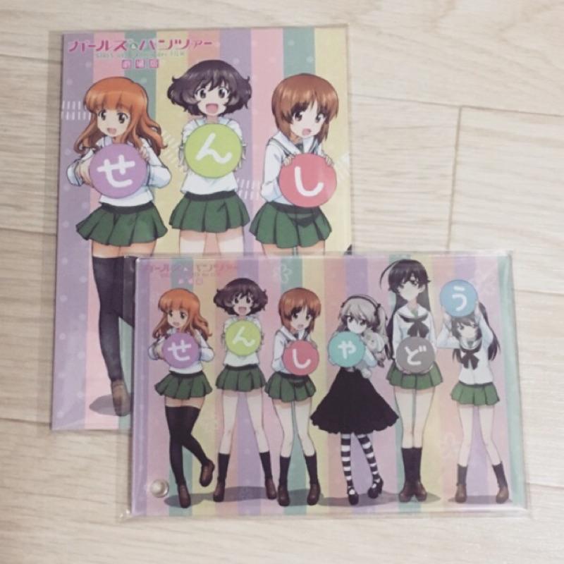 (代購本部)劇場版 少女與戰車 日本7-11電子錢包nanaco卡+壓克力裱框畫套組