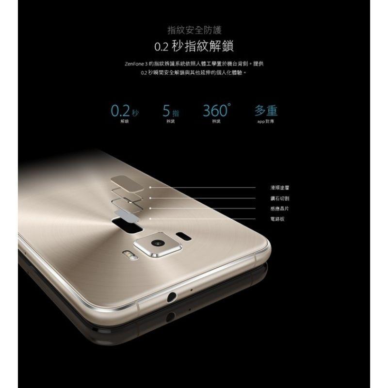 全新完整包裝,ASUS ZenFone3 ZE552KL 4G全頻 5.5吋手機 64GB 八核心 雙卡雙待 指紋辨識