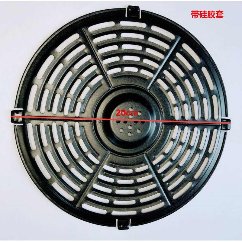 飛利浦九陽品夏科帥空氣炸鍋通用配件炸籃擴容器和炸籃