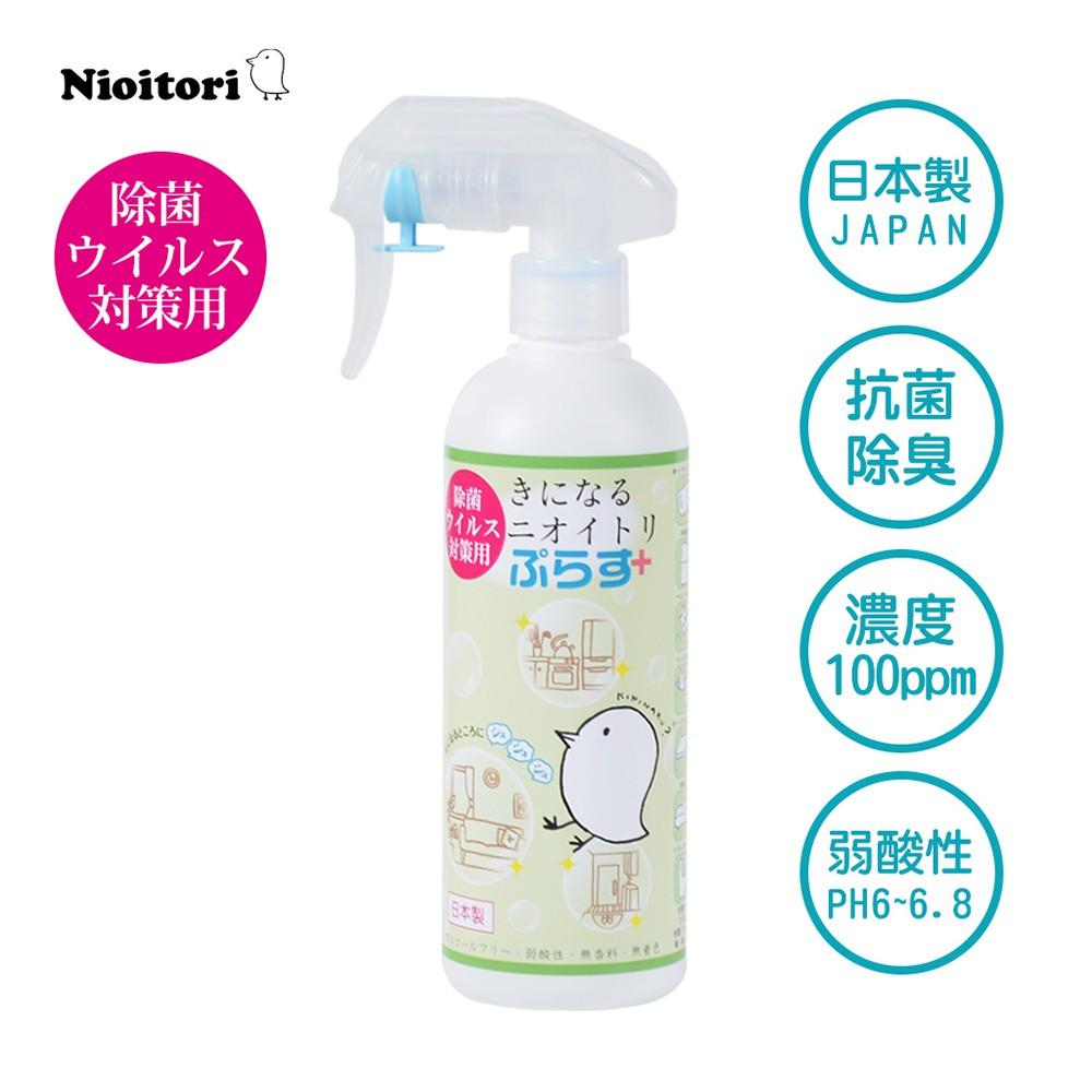 【nicegoods】日本製太洋次氯酸抗菌液-300ml