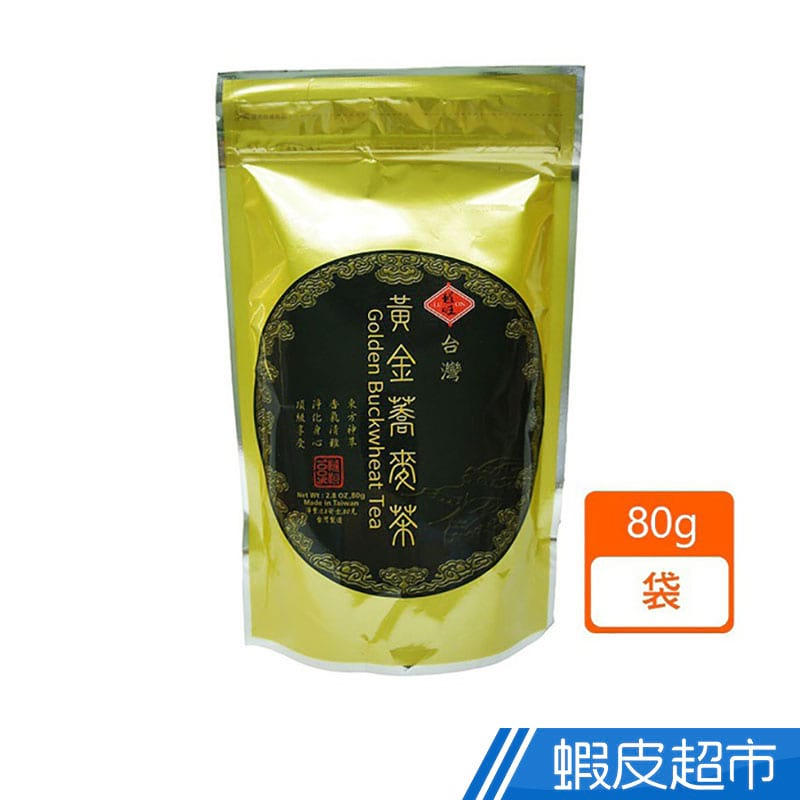 龍口食品 黃金蕎麥茶80g  現貨 蝦皮直送