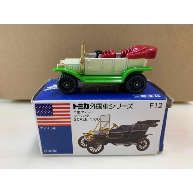 [現貨]Tomica 藍盒 日製 F12 老爺車