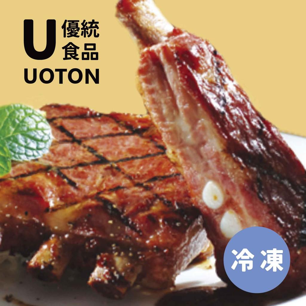 [優統食品]年菜孜然豬肋排-500g/盒