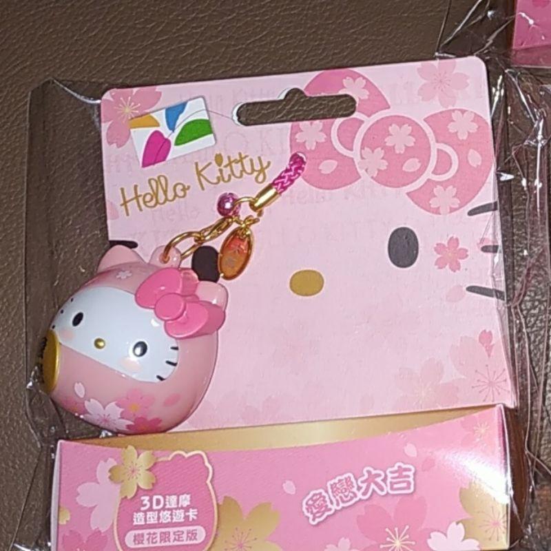 hello kitty 達摩3 D 立體悠遊卡 現貨 全新未拆封 有贈送 小禮物