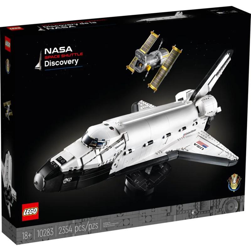 自取4800【台中翔智積木】LEGO 樂高 10283 NASA 發現號 太空梭