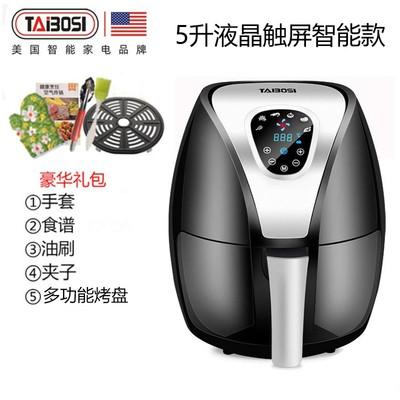 《新鮮貨》220v美國空氣炸鍋大容量家用全自動智慧多功能無油電炸鍋新款