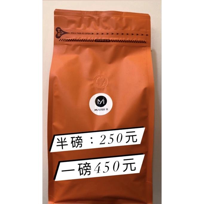 衣索比亞 耶加雪菲雪 科洽雷/科契爾 雪冽圖處理廠 G1 (1磅450)