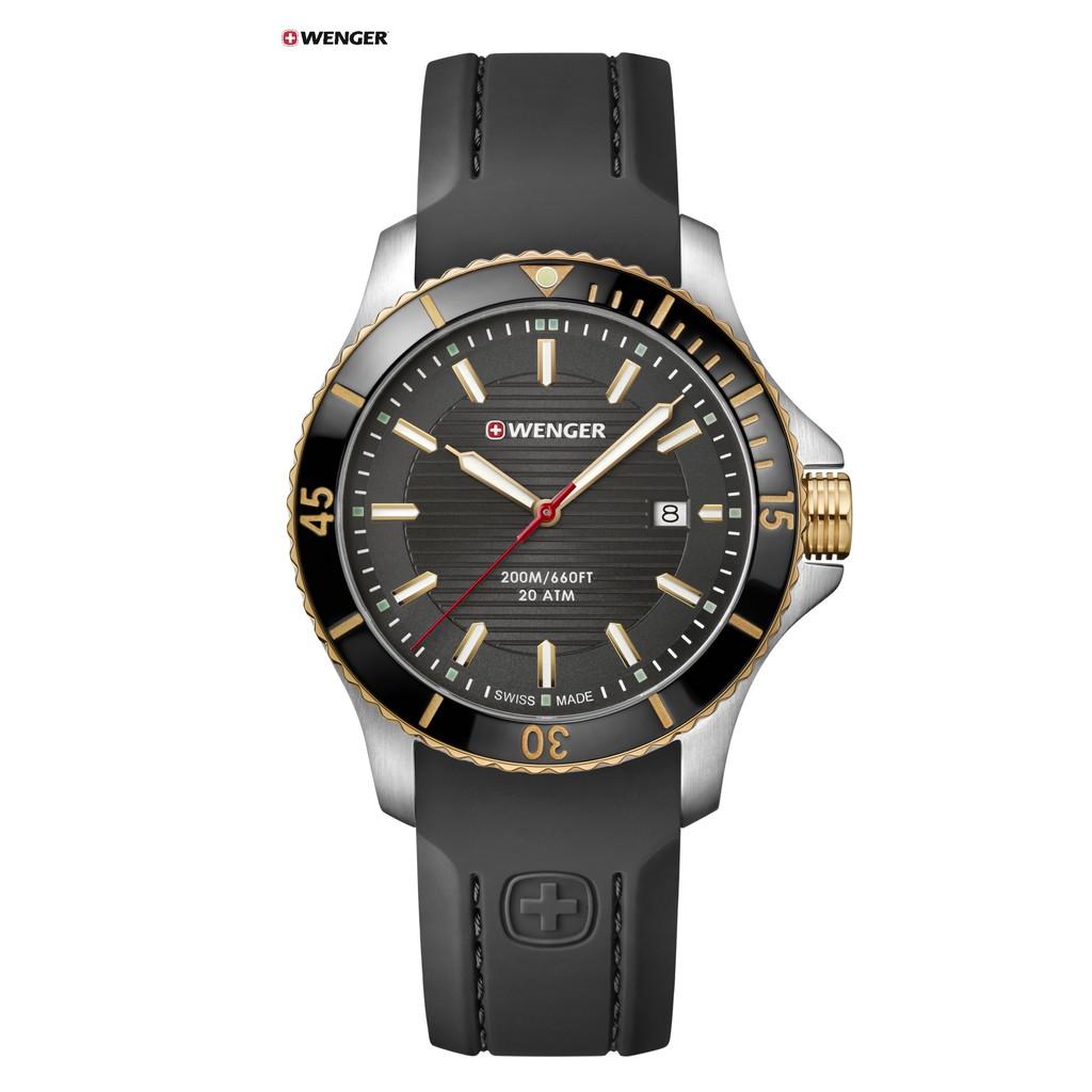 瑞士WENGER Seaforce海勢系列 征服怒海潛水腕錶 01.0641.126