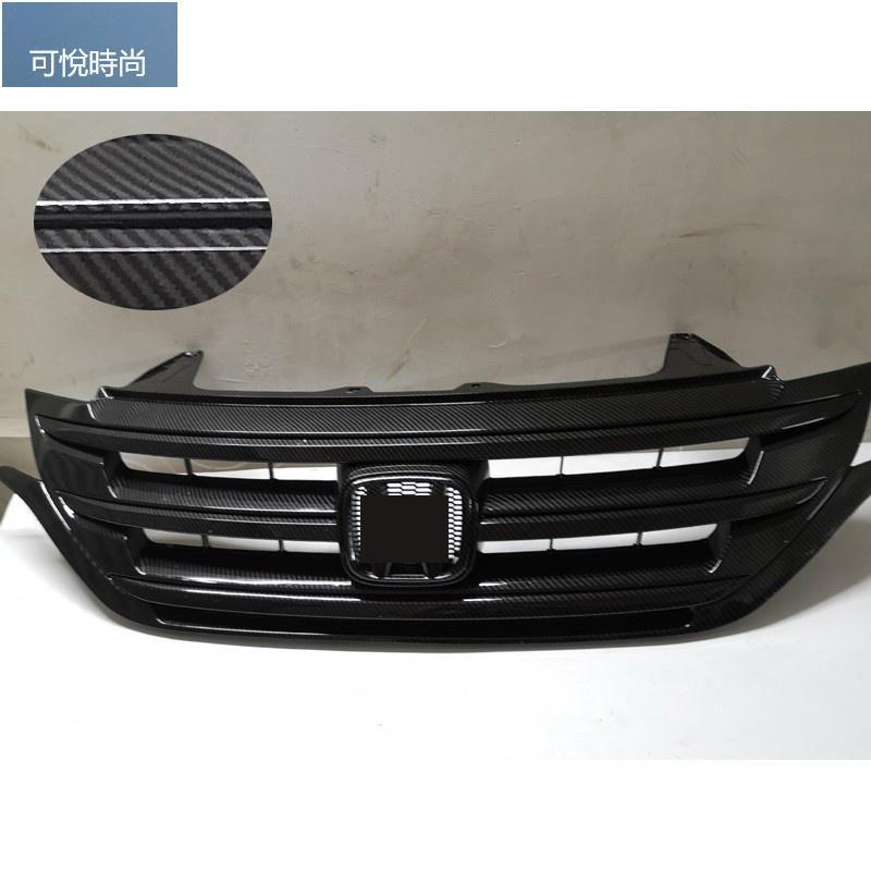 熱銷本田 Honda crv CR-V 12-14 水箱罩 水箱護罩 碳纖紋飾 卡夢 4代