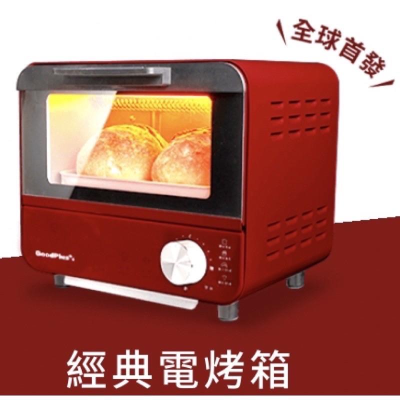 Goodplus 家樂福 電烤箱 美型小烤箱