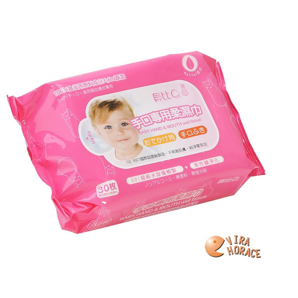 貝比Q 手口專用柔濕巾(30抽x30包,超值價749含運) HORACE