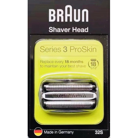 現貨大特價  德國製正品 百靈 BRAUN 刀頭刀網組 32B 32S 3系列 Series3 S3 電動刮鬍刀網