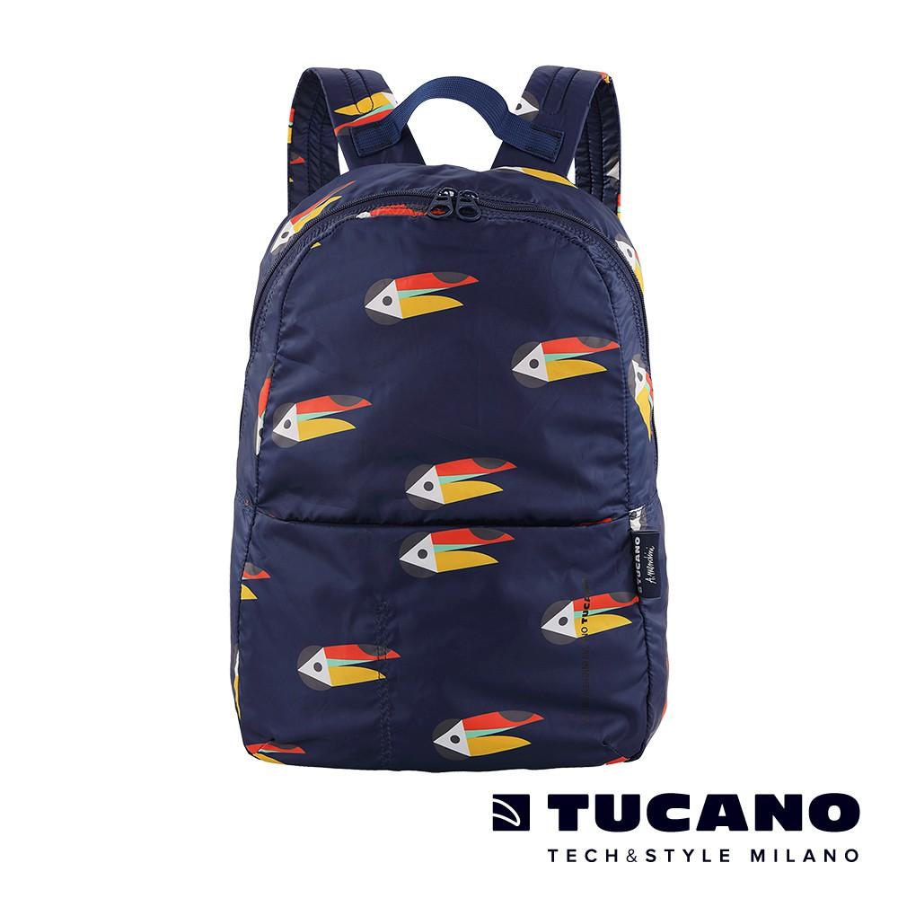 TUCANO X MENDINI 超輕量折疊收納後背包