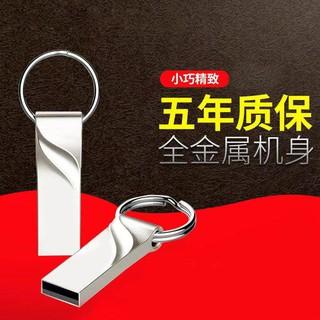 台灣現貨 原廠正品 行動硬碟正品高速3.0金屬鑰匙環手機電腦u盤128g/ 256g/ 512g防水U盤1TB 2TB隨身碟