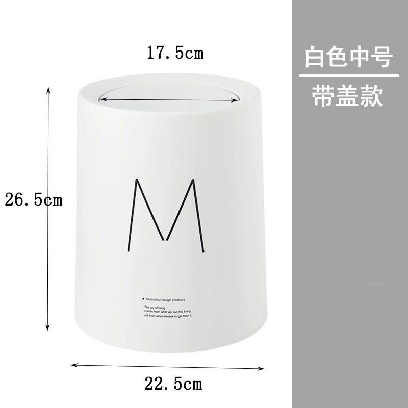 ☇❆現貨 北歐 雙層垃圾桶 ins 居家生活 簡約 帶蓋 創意 圓形 臥室 辦公室 衛生間 分類垃圾筒 垃圾桶 手按垃圾