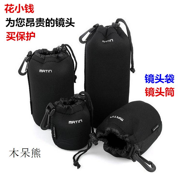 【熱賣相機包簡約時尚】索尼DSC-QX10 QX30 QX100 QX1鏡頭相機包鏡頭袋鏡頭收納保護套