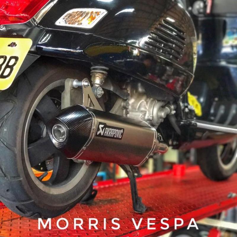 [ Morris Vespa ] Akrapovic  蠍子管 Vespa GTS GTV GT 蠍管 絕版