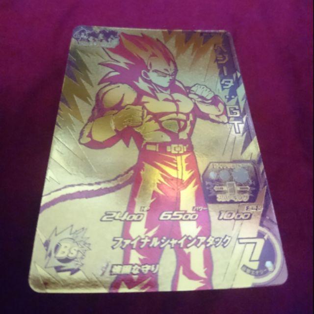 BANDAI 日版 七龍珠 HEROES 機台卡 收藏卡 閃卡 CP