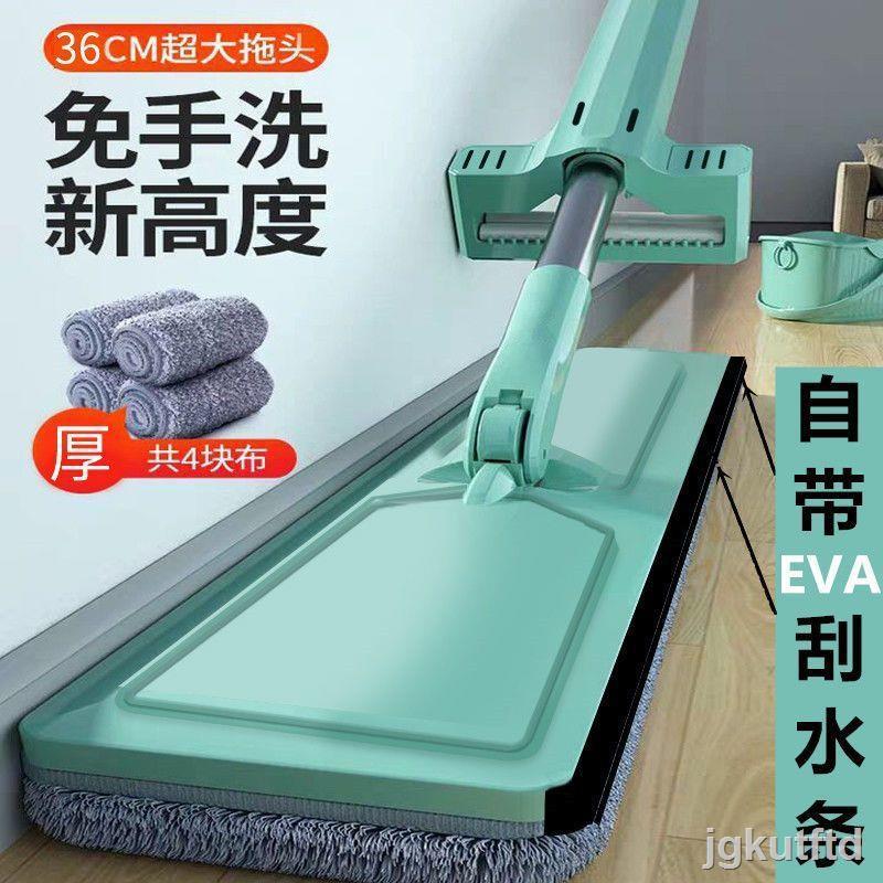 現貨 ✜☽❉拖把家用平板免手洗懶人旋轉托把瓷磚木地板干濕兩用地板拖把