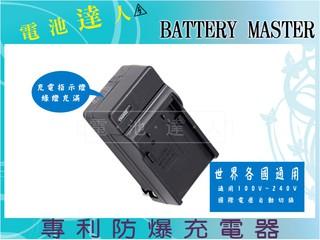 電池達人Canon LP-E6/ LPE6充電器 7D 6D 5D2 5D3 5D III 60D 70D 80D EOS 臺中市