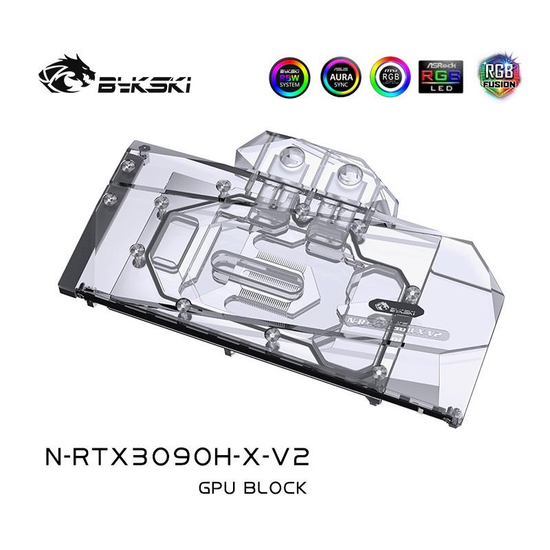 Bykski N-RTX3090H-X-V2 NVIDIA公版RTX3090 3080 顯卡水冷頭散熱