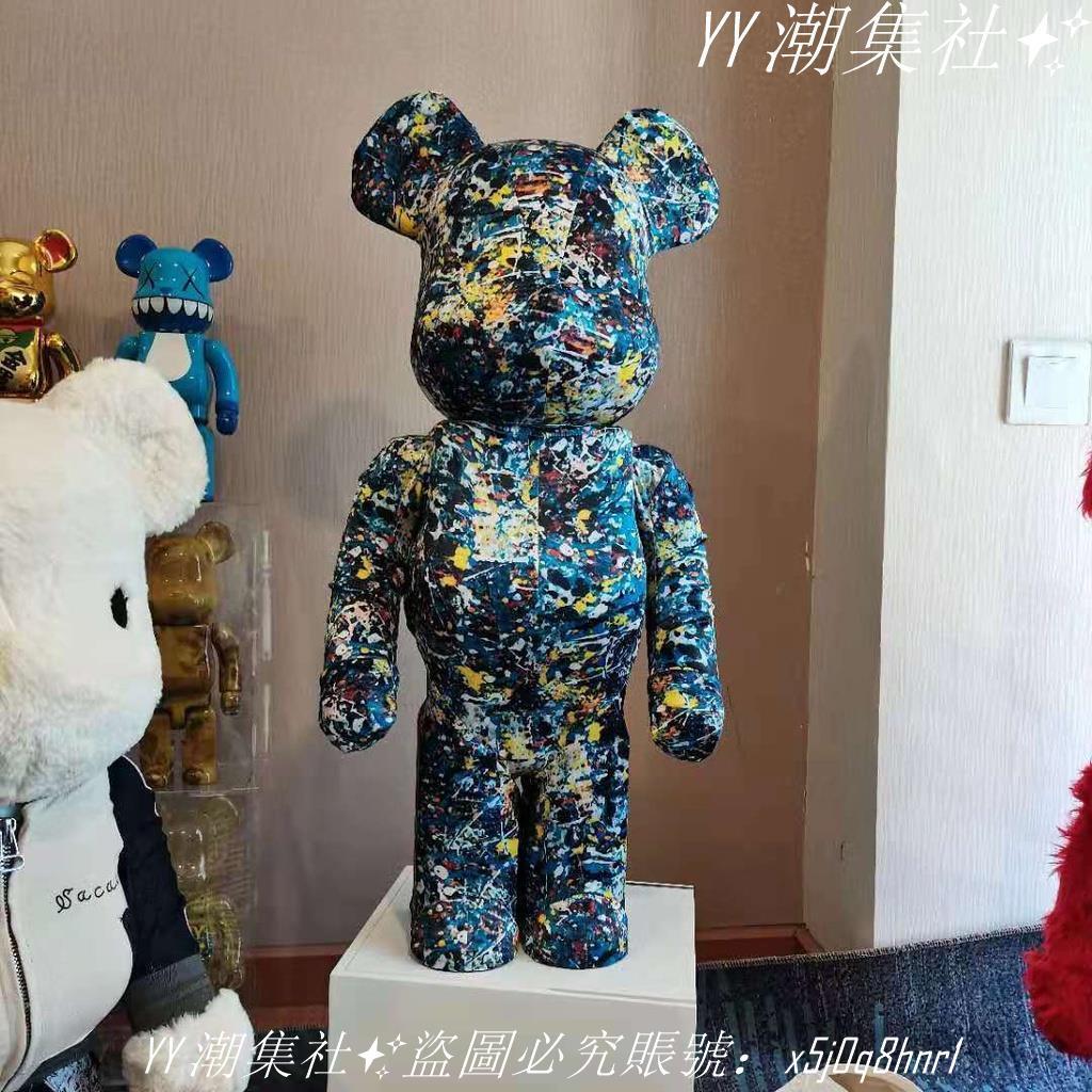 潮集社✨BE@RBRICK1000% 穿衣潑墨3代 暴力熊 積木熊 潮流擺件公仔 店鋪裝飾擺件 潮人玩具 潮牌手辦模型