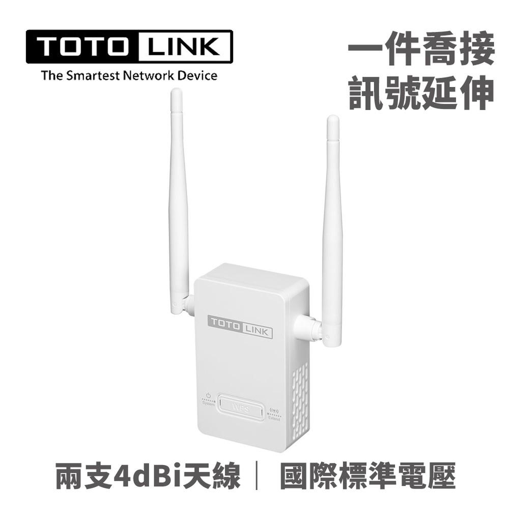 TOTOLINK EX200 無線訊號 強波器 WiFi 無線網路